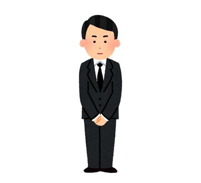 男性の平服(葬儀)
