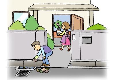 自宅への浸水を防ぐ