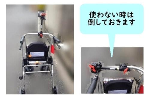 シルバーカーに傘キャッチを付けた写真