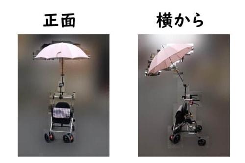 傘キャッチに傘を付けてみた写真